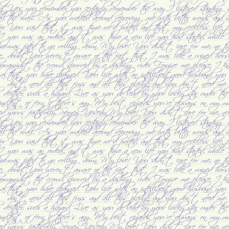 Texto escrito à mão sem emenda ilustração royalty free