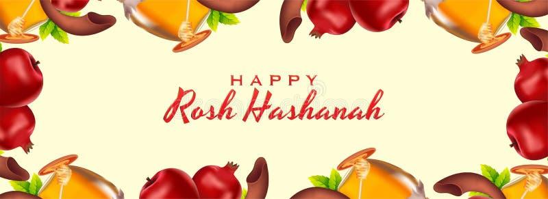 Texto feliz de Rosh Hashanah no fundo decorado pelo dripper com ilustração do vetor