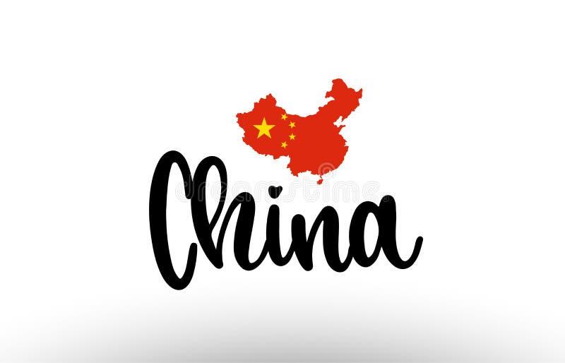 Texto grande do país de China com a bandeira dentro do logotipo do conceito do mapa ilustração royalty free