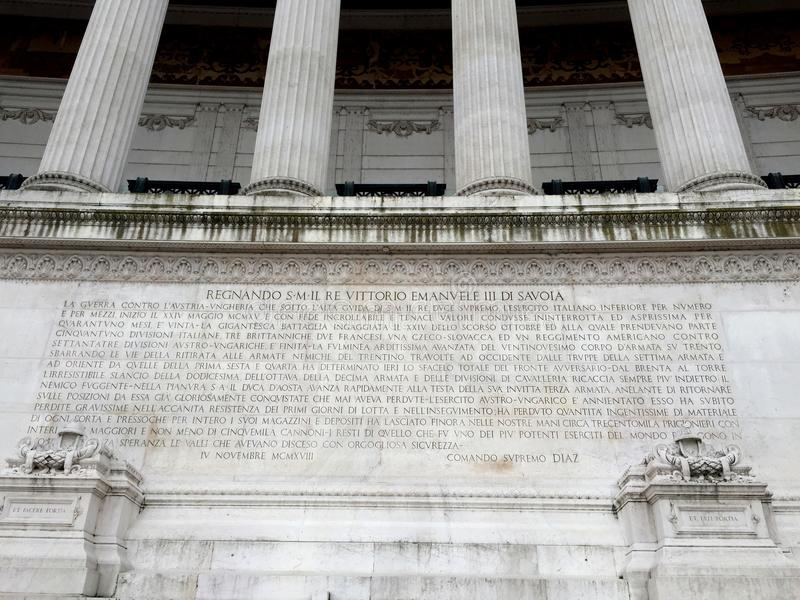 Texto histórico en Roma imagen de archivo