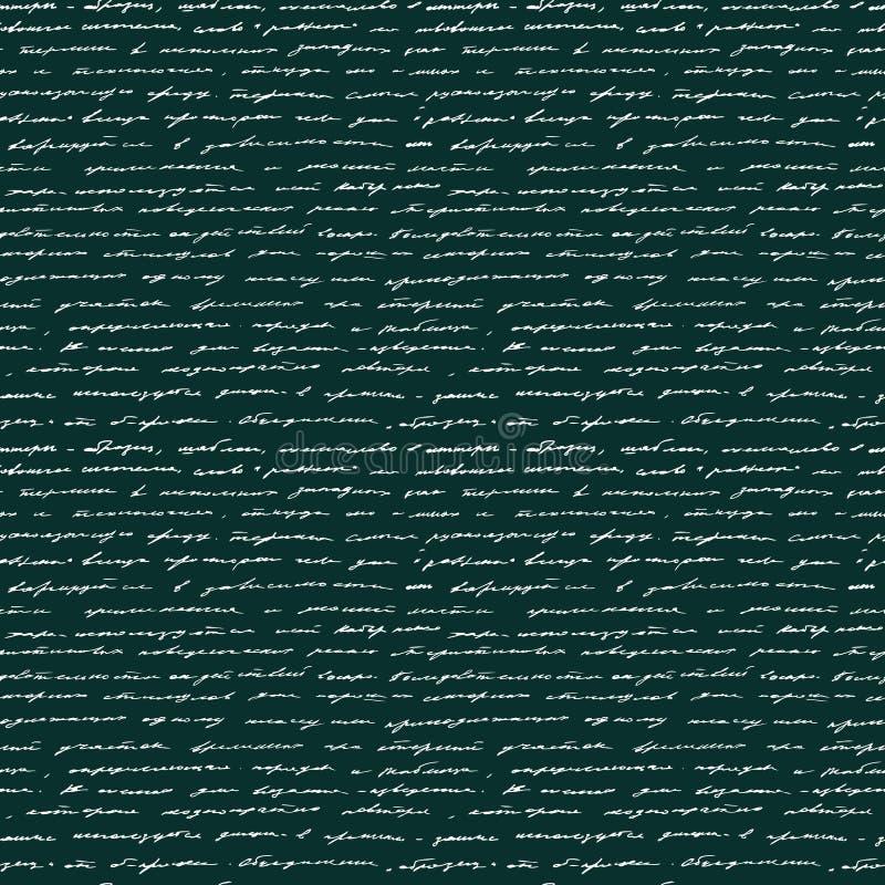 Texto inconsútil de la escritura stock de ilustración