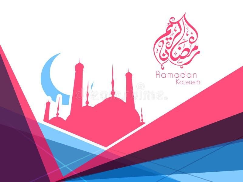 Texto islámico árabe Ramadan Kareem de la caligrafía stock de ilustración