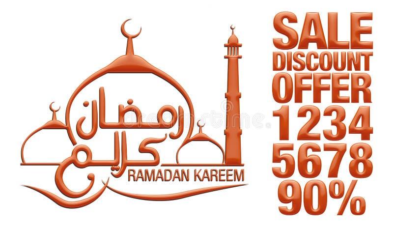 Texto islâmico árabe e inglês Ramadan Kareem da caligrafia com a mesquita no fundo abstrato brilhante ilustração do vetor