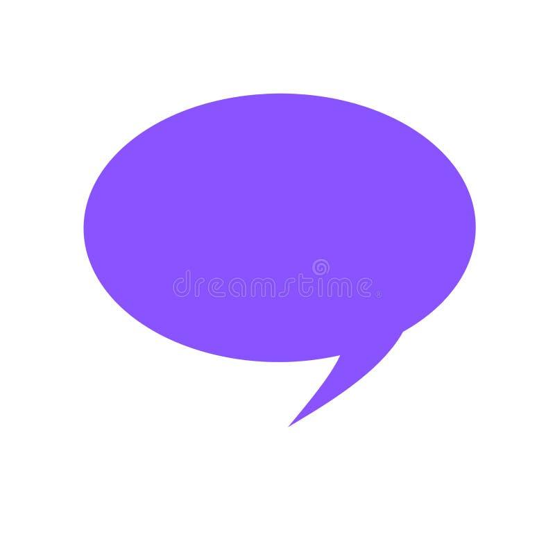 Texto vacío para el anuncio, promoción, cartel, aviador, bandera del web, artículo del espacio de la copia de la plantilla del di ilustración del vector