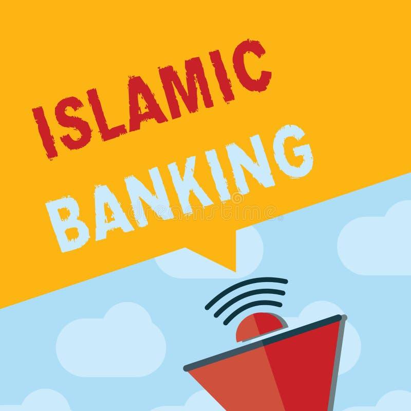Texttecken som visar islamiska bankrörelsen Begreppsmässig fotobanksystem som baseras på principerna av islamisk lag vektor illustrationer