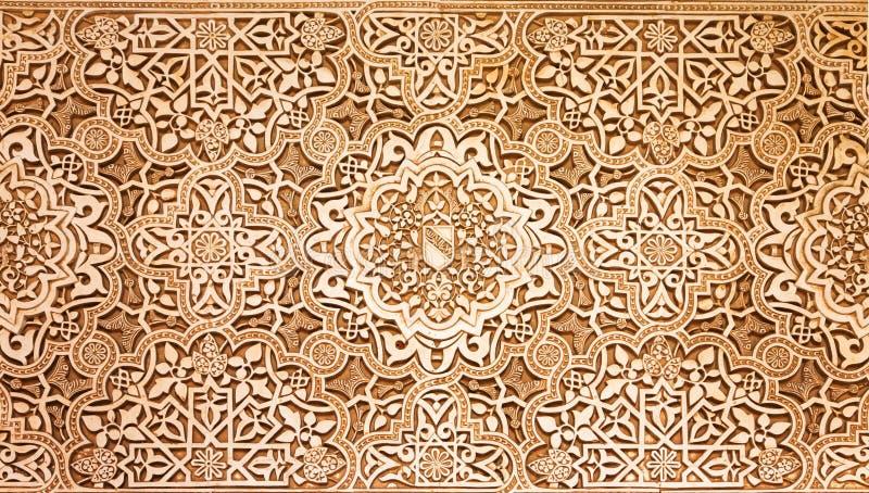 Textura árabe do teste padrão no palácio de Alhambra foto de stock