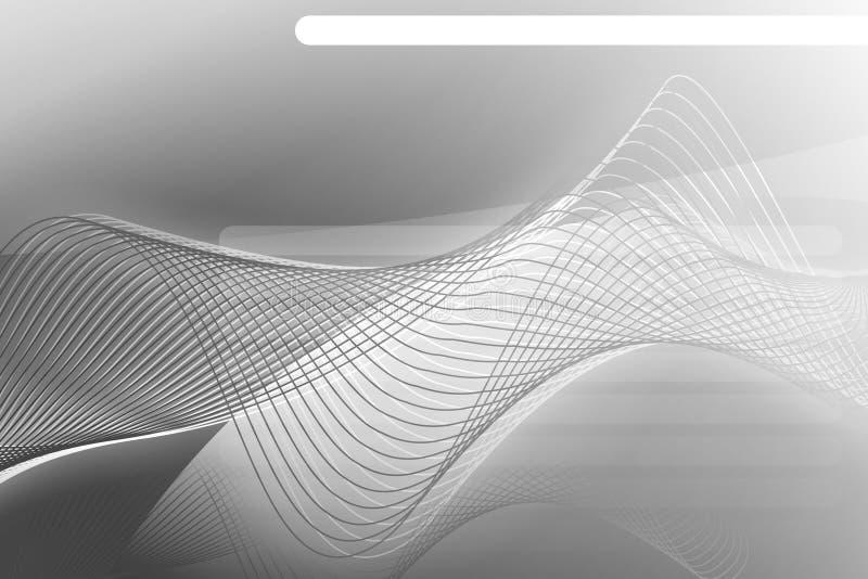 Textura abstracta del fondo ilustración del vector