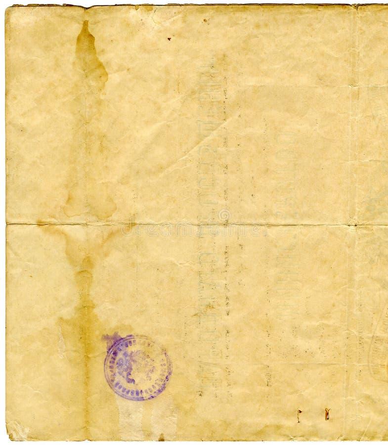 Textura velha do papel do original fotografia de stock