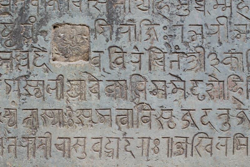 Texturas de pedra cinzeladas fotos de stock royalty free