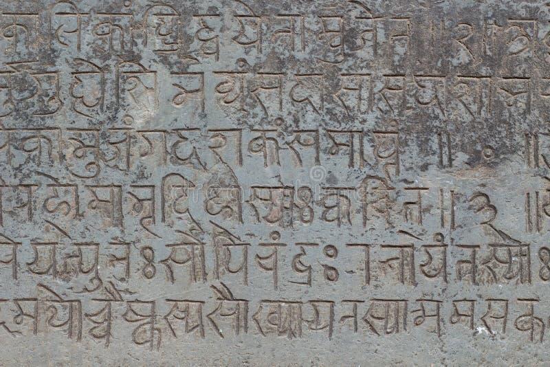 Texturas de pedra cinzeladas imagens de stock