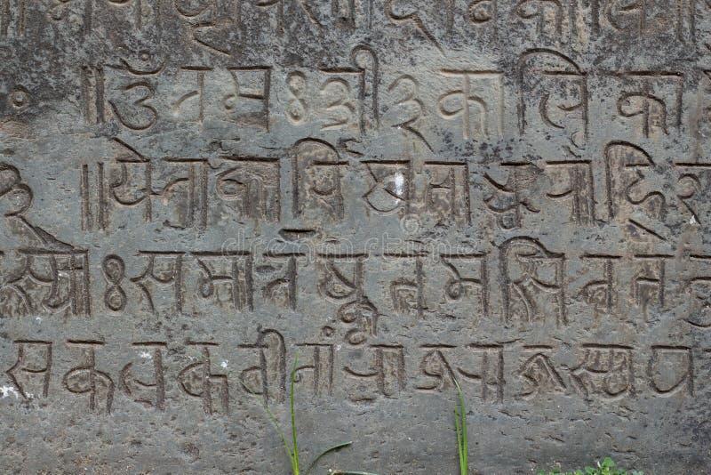 Texturas de pedra cinzeladas fotografia de stock royalty free