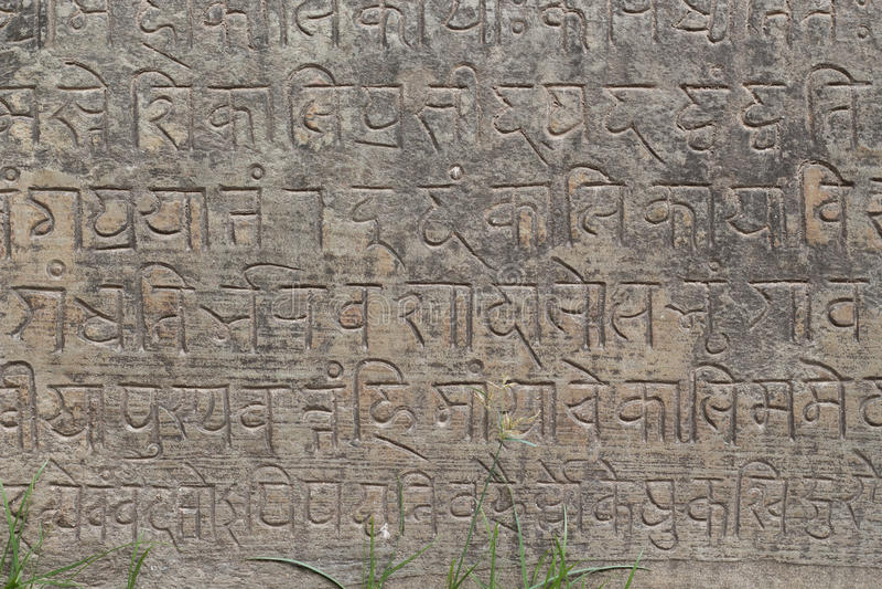 Texturas de pedra cinzeladas imagem de stock royalty free