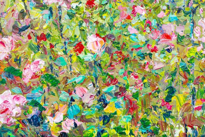 Texture abstraite colorée de fond illustration de vecteur