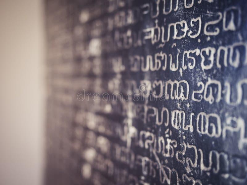 Texture antique de lettre d'inscription d'histoire en pierre d'alphabet image libre de droits