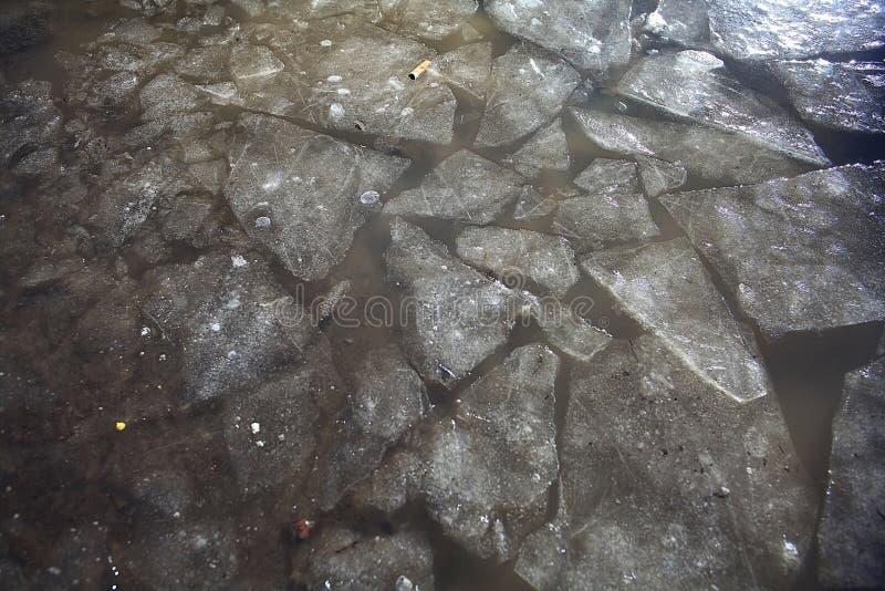 Texture de glace foncée image stock