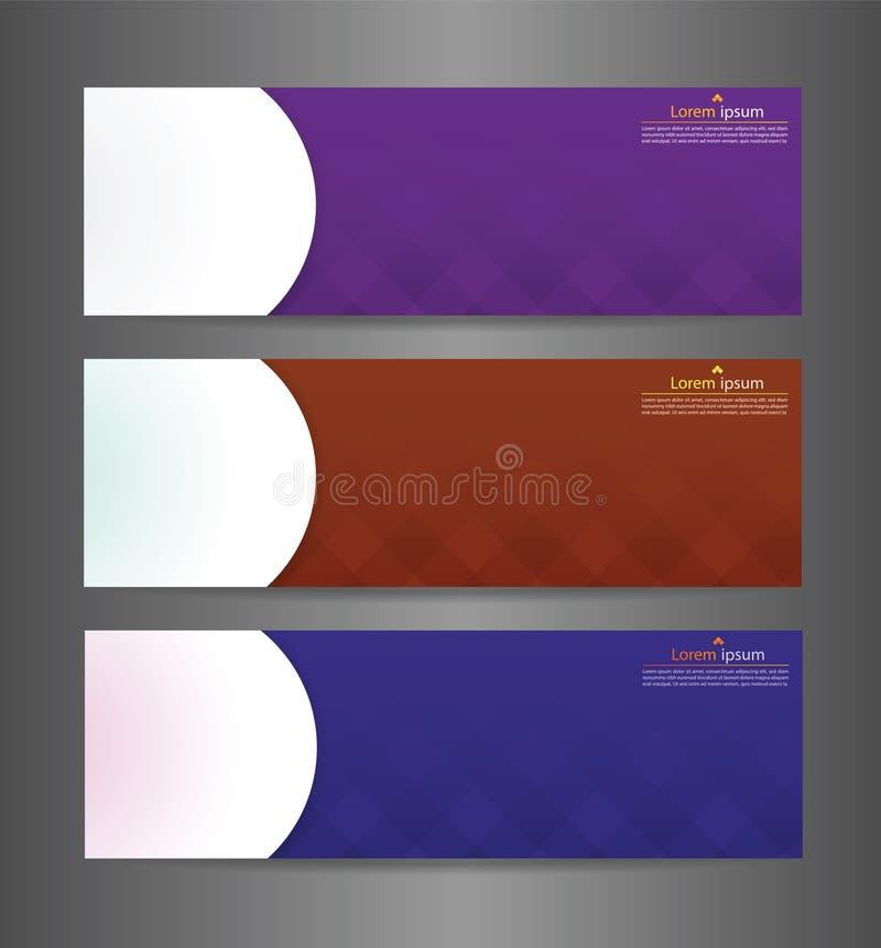 Texture moderne abstraite colorée de bannière de l'ensemble trois Drapeau de vecteur illustration stock