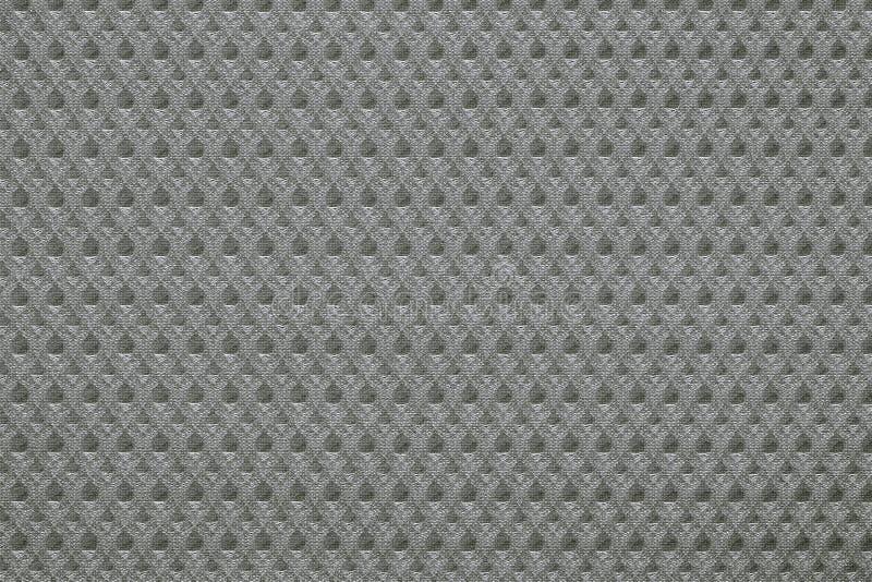 Texture ondul?e de tissu pour un fond illustration de vecteur