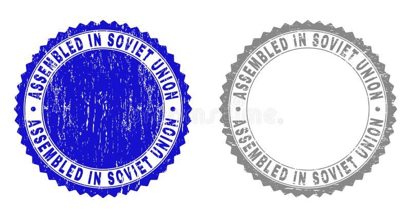 Textured GROMADZIĆ W sowieci - zjednoczenie Drapał Watermarks ilustracja wektor