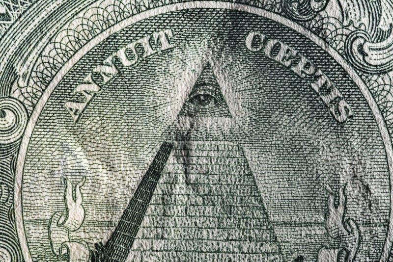 Texturpapper, fragment för pappers- pengar royaltyfri fotografi