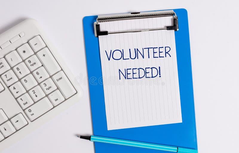 Textzeichen-Vertretung Freiwilliger ben?tigt Begriffsfotobedarfsarbeit f?r Organisation, ohne gezahlt zu werden lizenzfreies stockfoto