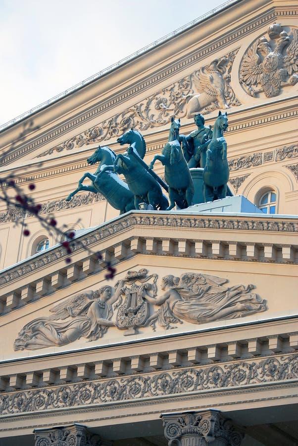 Théâtre d'opéra et de ballet de Bolshoi à Moscou images libres de droits