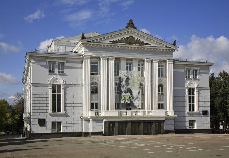 Théâtre d'opéra et de ballet de Perm Tchaikovsky Russie photographie stock libre de droits