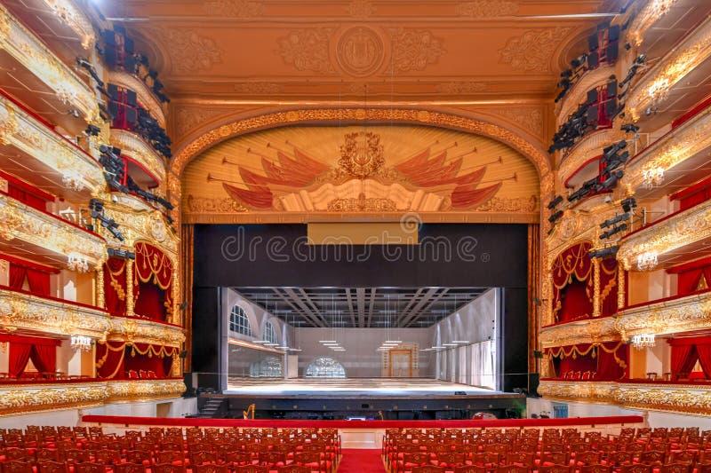 Théâtre de Bolshoi - Moscou, Russie photo stock