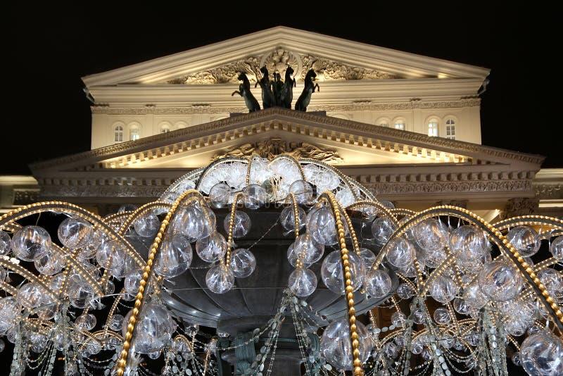Théâtre de Bolshoi, Moscou, Russie photos stock