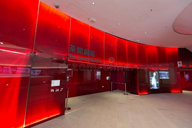 Théâtre de Chambre de thé au centre de Xiqu, Kowloon, Hong Kong photos stock