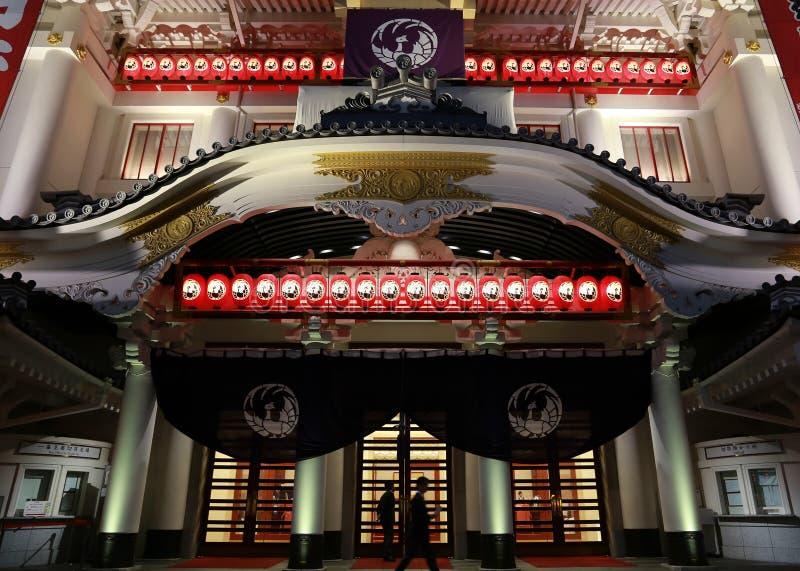 Théâtre de Kabukiza au Japon image libre de droits
