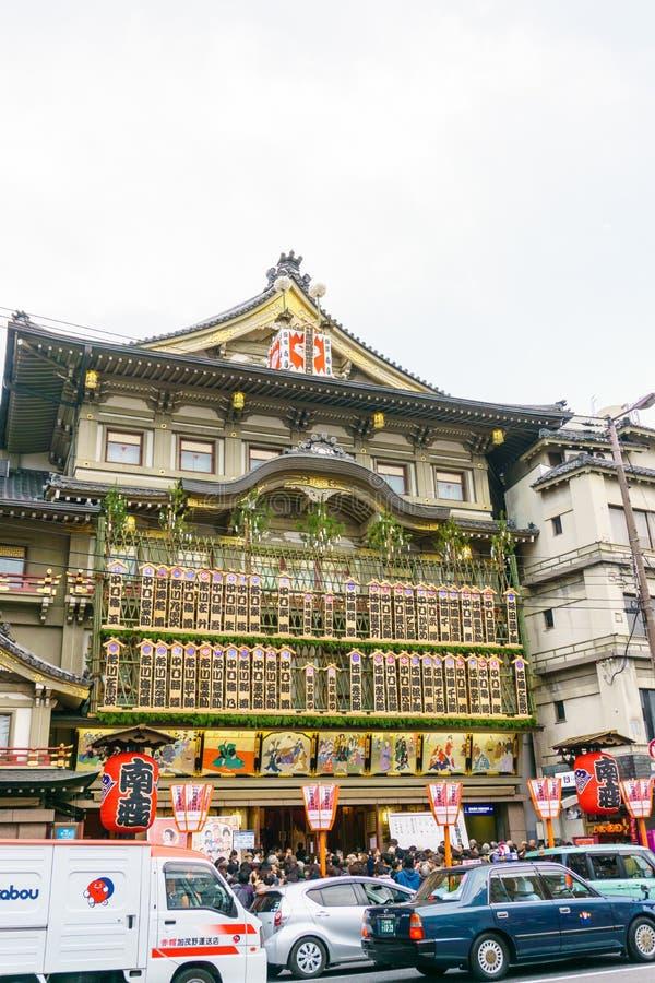 Théâtre de Minamizu Kabuki image libre de droits