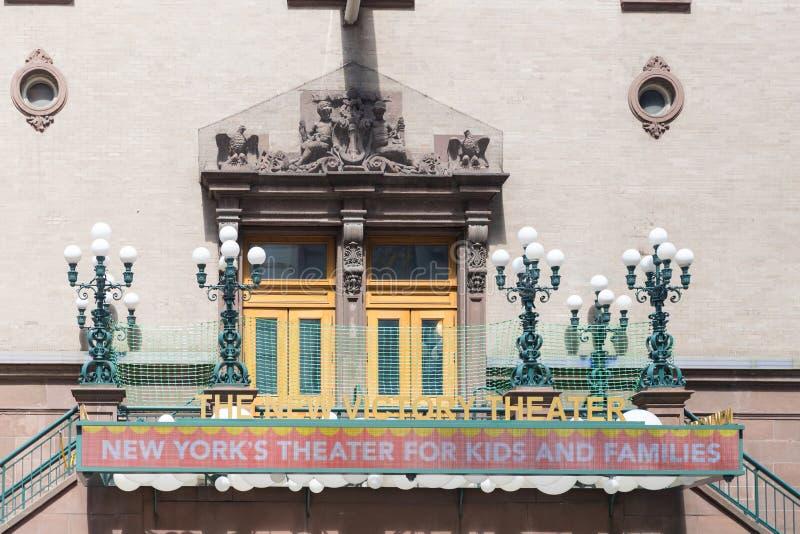Théâtre du ` s de New York pour des enfants et des familles image libre de droits