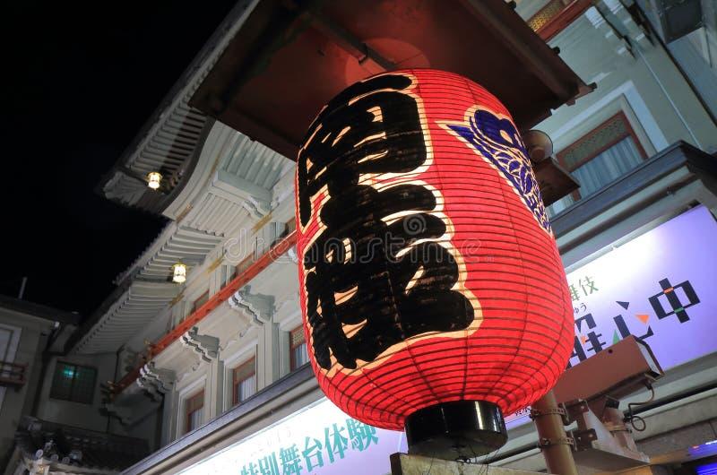 Théâtre Kyoto Japon de Kabuki photo stock