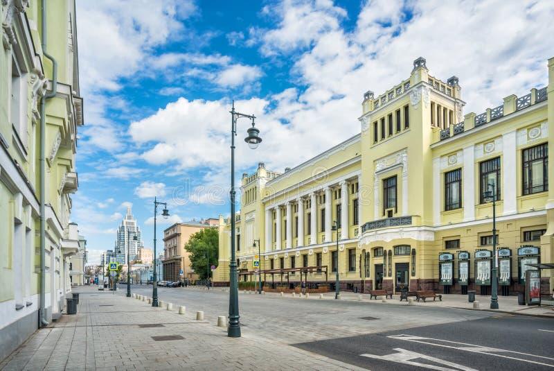 Théâtre Lenkom sur Malaya Dmitrovka à Moscou image libre de droits