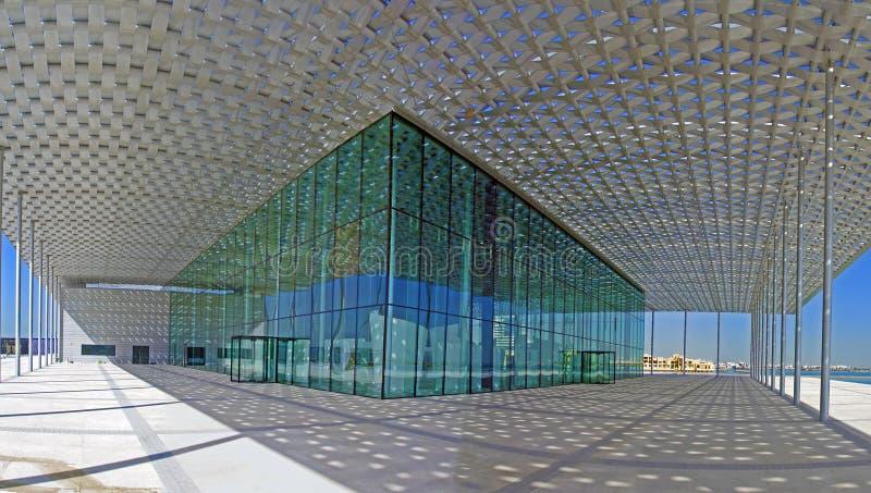 Théâtre national de travail d'acier de construction image libre de droits