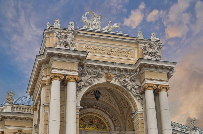 Théâtre scolaire national d'Odessa d'opéra et de ballet photographie stock libre de droits