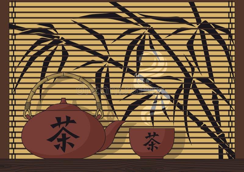 Thé du Japon illustration stock
