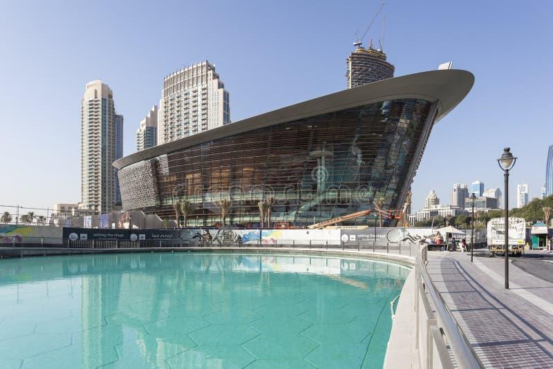 Théatre de l'opéra de Dubaï images libres de droits