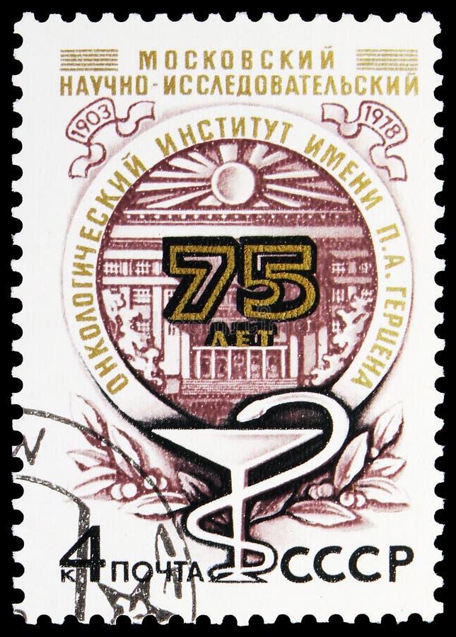 75th årsdag av Moskvaforskningsinstitutet av Oncology, serie, circa 1978 arkivfoton