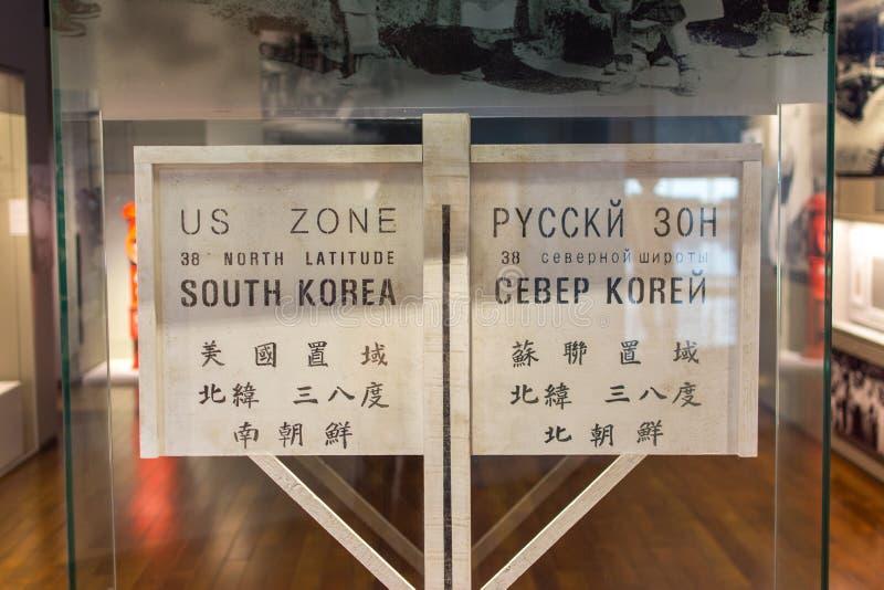 38th северная широта между югом и Северной Кореей стоковое изображение rf
