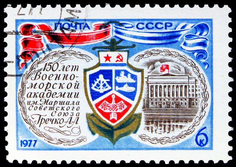 150th anniversaire d'Académie Navale à Léningrad, serie d'anniversaires, vers 1977 photos libres de droits