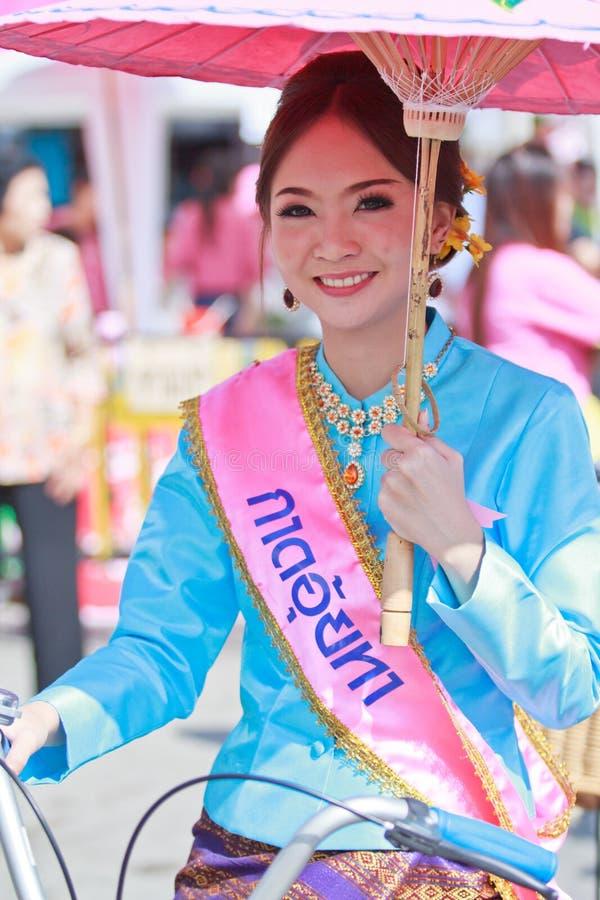 30th anniversary Bosang umbrella festival in Chiangmai province of Thailand