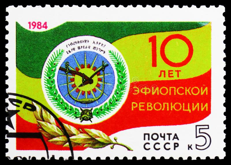 10th Anniversary of Ethiopian Revolution, serie, circa 1984. MOSCOW, RUSSIA - JANUARY 4, 2019: A stamp printed in USSR (Russia) devoted to 10th Anniversary of stock photography