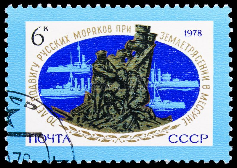 70th Anniversary of Feat of Russian Sailors in Messina, serie, circa 1978 royalty free stock image