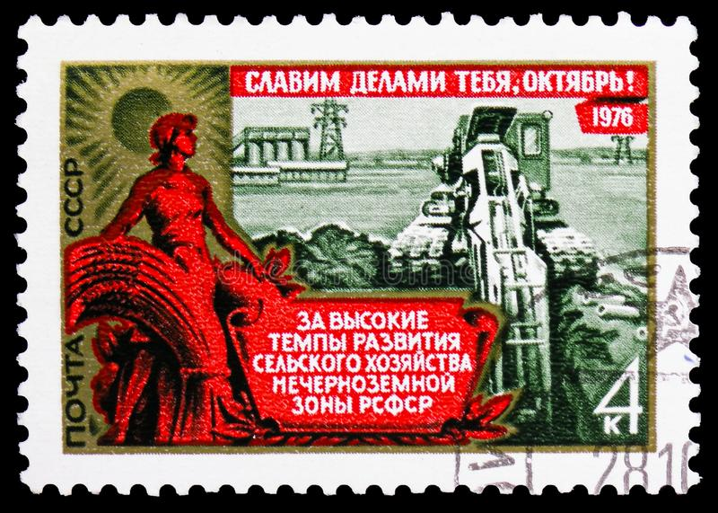 59th Anniversary of Great October Revolution, October revolution serie, circa 1976. MOSCOW, RUSSIA - NOVEMBER 10, 2018: A stamp printed in USSR (Russia) devoted royalty free stock photo