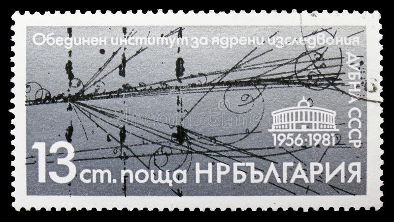 25th Anniversary of JINR (Dubna, USSR), Science serie, circa 1981. MOSCOW, RUSSIA - SEPTEMBER 15, 2018: A stamp printed in Bulgaria shows 25th Anniversary of royalty free stock photography
