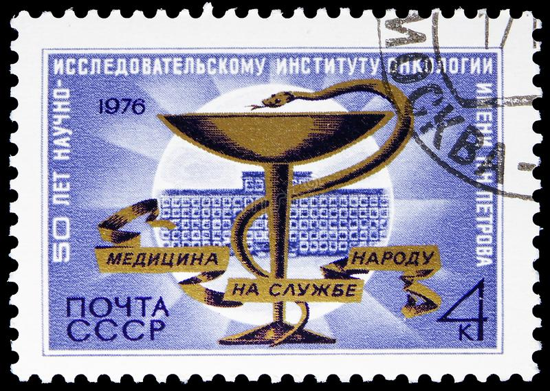 50th Anniversary of Petrov Cancer Research Institute, Anniversaries serie, circa 1976. MOSCOW, RUSSIA - JUNE 19, 2019: Postage stamp printed in Soviet Union USSR stock photos