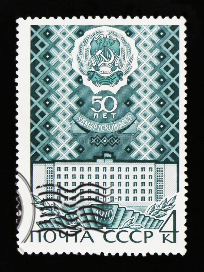 50th anniversary of Udmurt Autonomous Soviet Socialist Republic, circa1970. MOSCOW, RUSSIA - JUNE 26, 2017: Rare stamp printed in USSR Russia devoted to 50th royalty free stock photos