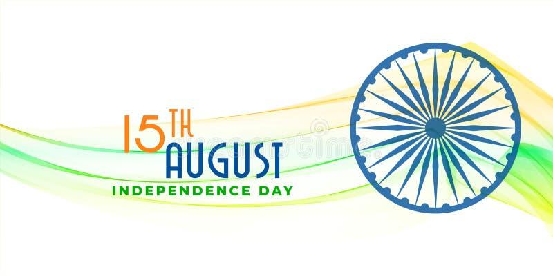 15th august indiska självständighetsdagenbaner royaltyfri illustrationer