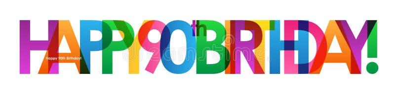 90th banner birthday happy διανυσματική απεικόνιση